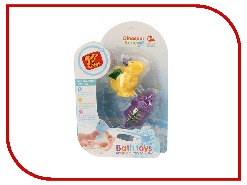 игрушка China Bright Животные 1556996 игрушка china bright фотоаппарат 7540
