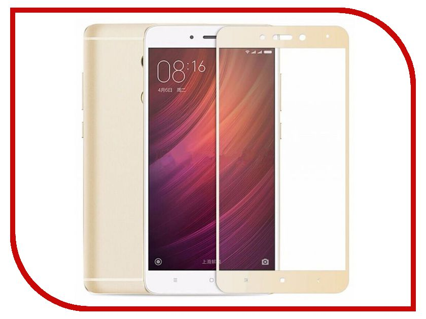 Аксессуар Защитное стекло Xiaomi Redmi Note 4 Ainy Full Screen Cover 0.33mm Gold аксессуар защитное стекло samsung galaxy note 8 ainy full screen cover 3d 0 2mm black