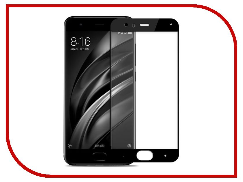 Аксессуар Защитное стекло Xiaomi Mi6 Ainy Full Screen Cover 0.33mm Black аксессуар чехол xiaomi mi6 brosco silicone black xm mi6 tpu black