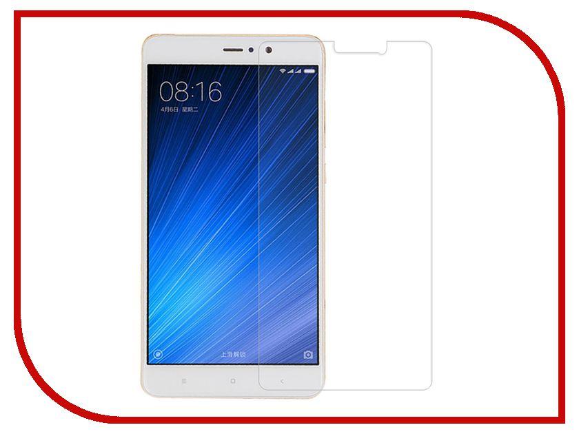 Аксессуар Защитное стекло Xiaomi Mi5S Plus Ainy 0.33mm матовое защитное стекло ainy для apple iphone 7 plus