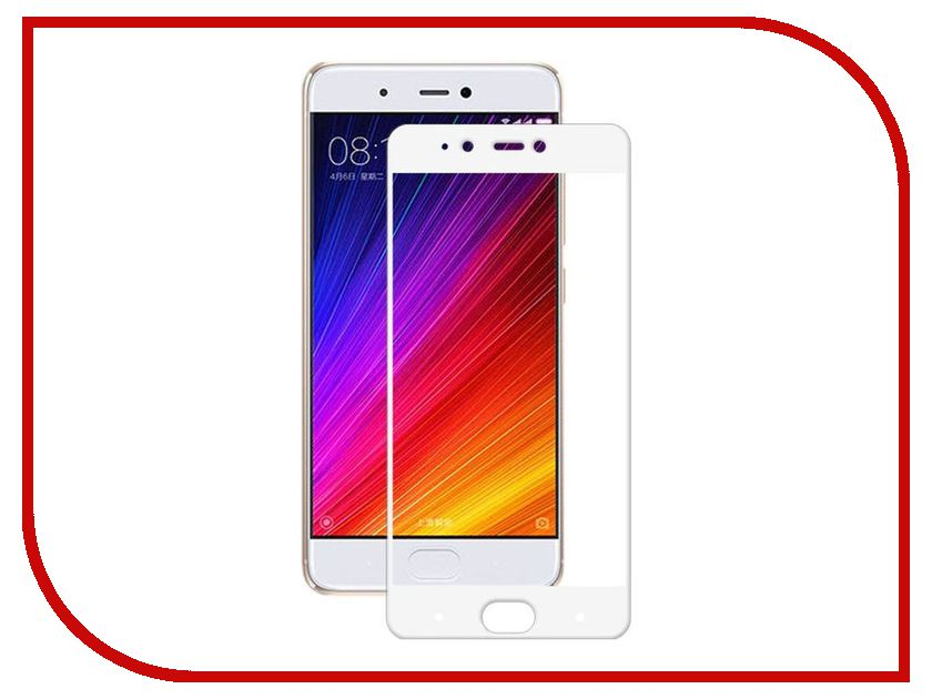 Аксессуар Защитное стекло Xiaomi Mi5S Ainy Full Screen Cover 0.33mm White elegance tpu pc hybrid back case with kickstand for iphone 7 plus 5 5 inch red