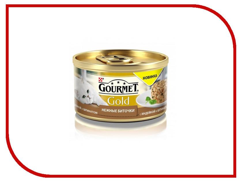 Корм Gourmet Gold Нежные Биточки Индейка Шпинат 85g для кошек 61280 бериложка биточки в грибном соусе 250 г