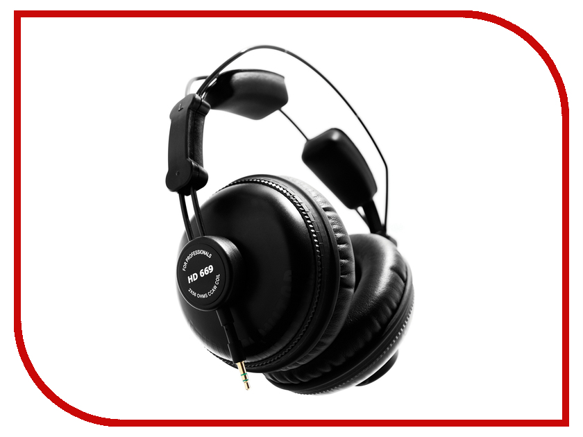 Superlux HD-669 hd
