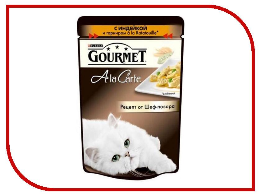 Корм Gourmet A la Carte Индейка с Зеленым горошком и Морковью а-ля Рататуй 85g для кошек 56584 корм gourmet gold индейка паштет 85g для кошек 20946