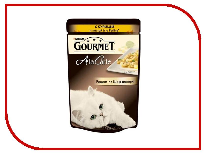 Корм Gourmet A la Carte Курица с пастой и шпинатом а-ля Перлини 85g для кошек 56585 gourmet a la carte пауч для кошек курица с пастой в подливе 85 г