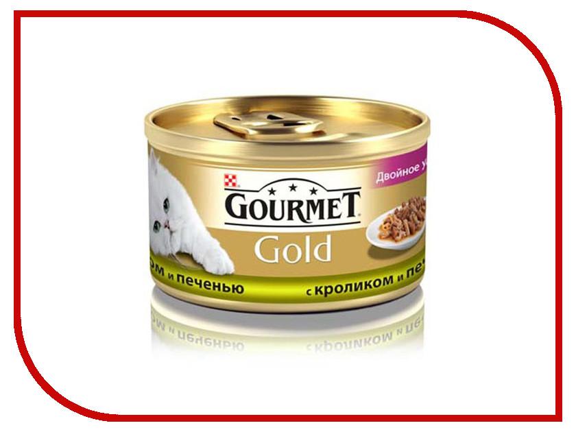 Корм Gourmet Gold Кролик Печень в подливке 85g для кошек 12745