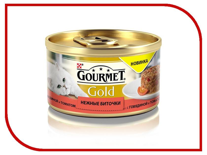 Корм Gourmet Gold Нежные Биточки Говядина Томат 85g для кошек 61279 бериложка биточки в грибном соусе 250 г
