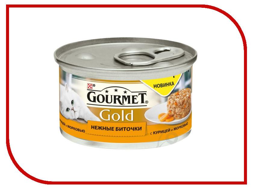 Корм Gourmet Gold Нежные Биточки Курица Морковь 85g для кошек 61281 овощерезка salad gourmet bradex