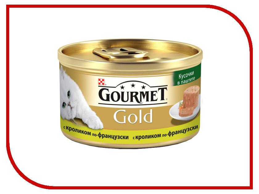 Корм Gourmet Gold Террин с Кроликом по Французски кусочки в Паштете 85g для кошек 57130 овощерезка salad gourmet bradex