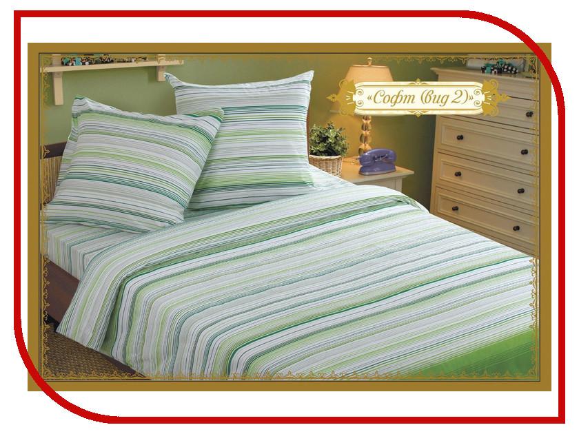 Постельное белье Этель Софт вид 2 Комплект 2 спальный Бязь 1240634 постельное белье гербарий бежевый gs бязь 2 спальный