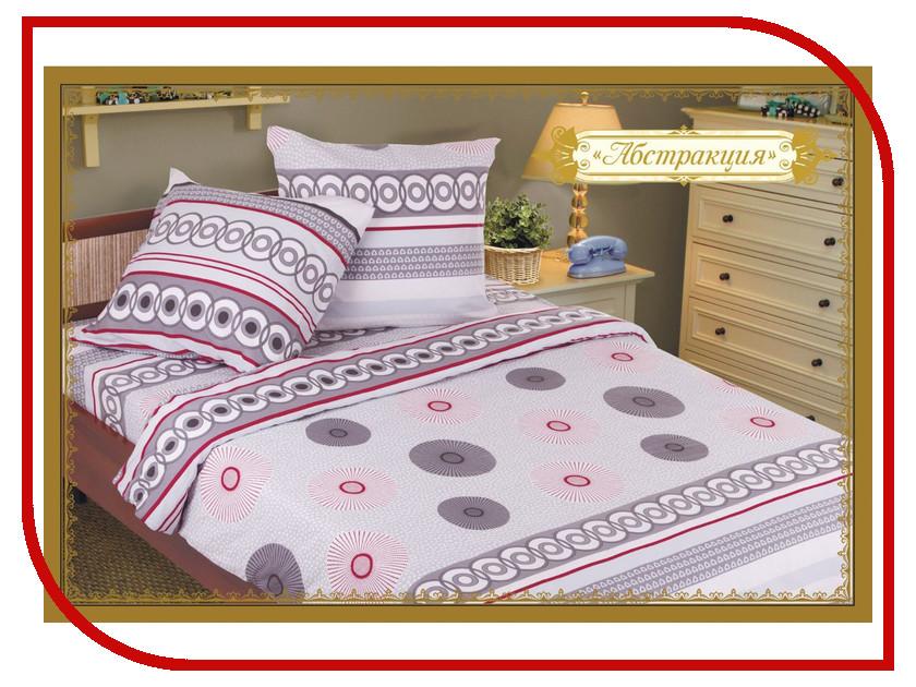 Постельное белье Этель Абстракция Комплект 2 спальный Бязь 1225055 постельное белье гербарий бежевый gs бязь 2 спальный