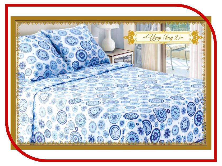 Постельное белье Этель Узор вид 2 Комплект 2 спальный Бязь 1301287 постельное белье гербарий бежевый gs бязь 2 спальный
