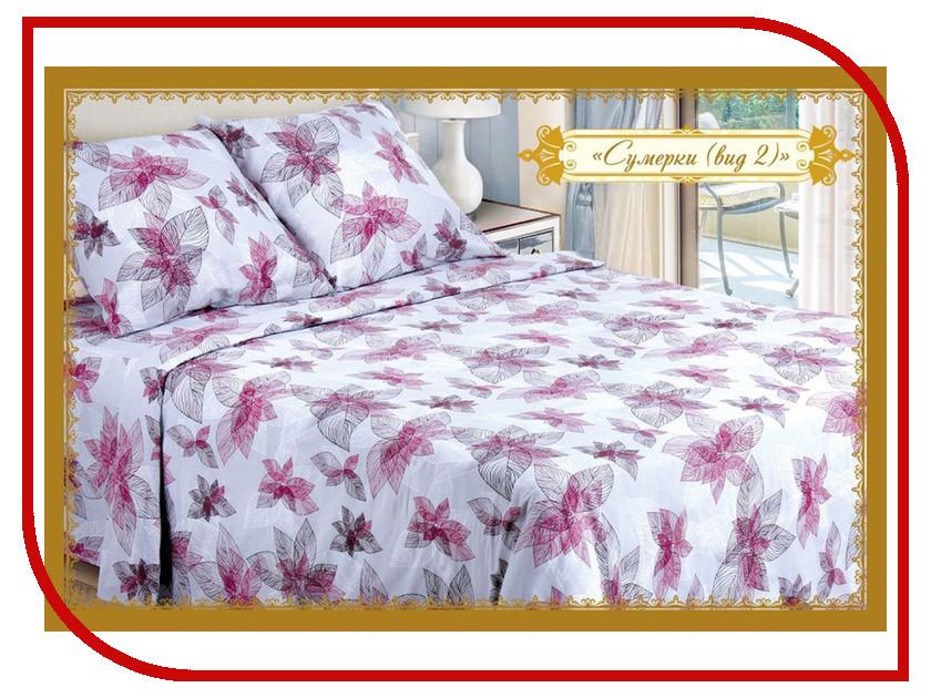 Постельное белье Этель Сумерки вид 2 Комплект 2 спальный Бязь 1278312 постельное белье гербарий бежевый gs бязь 2 спальный