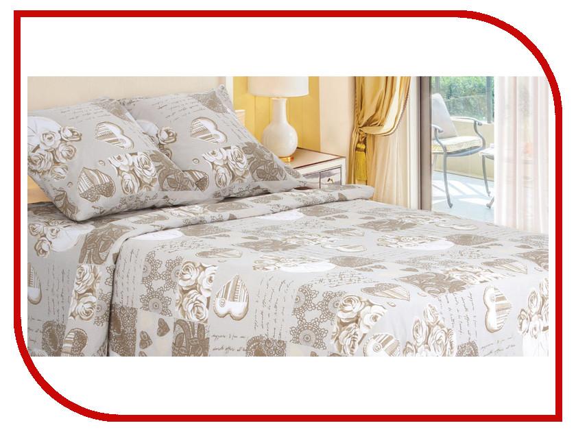 Постельное белье Этель Стефания Комплект 2 спальный Бязь 1158059 постельное белье гербарий бежевый gs бязь 2 спальный