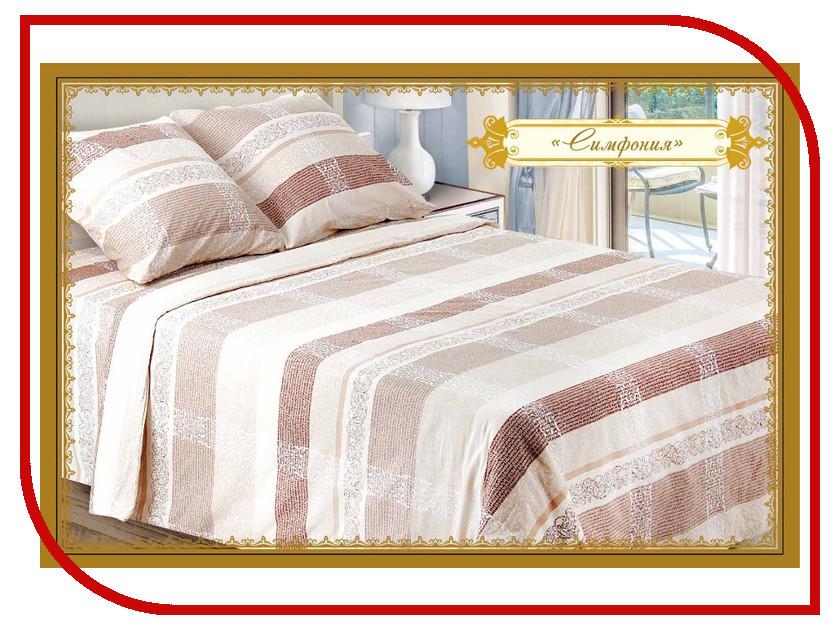 Постельное белье Этель Симфония Комплект 2 спальный Бязь 1301267 постельное белье гербарий бежевый gs бязь 2 спальный