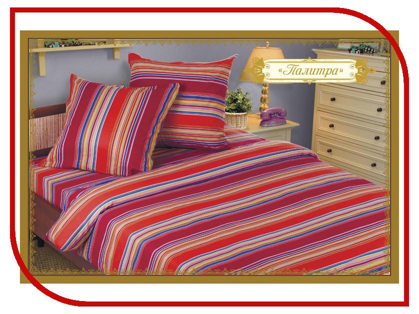 Постельное белье Этель Палитра Комплект 2 спальный Бязь 1225122 непоседа постельное белье зайчата 3 пред бязь непоседа желтый