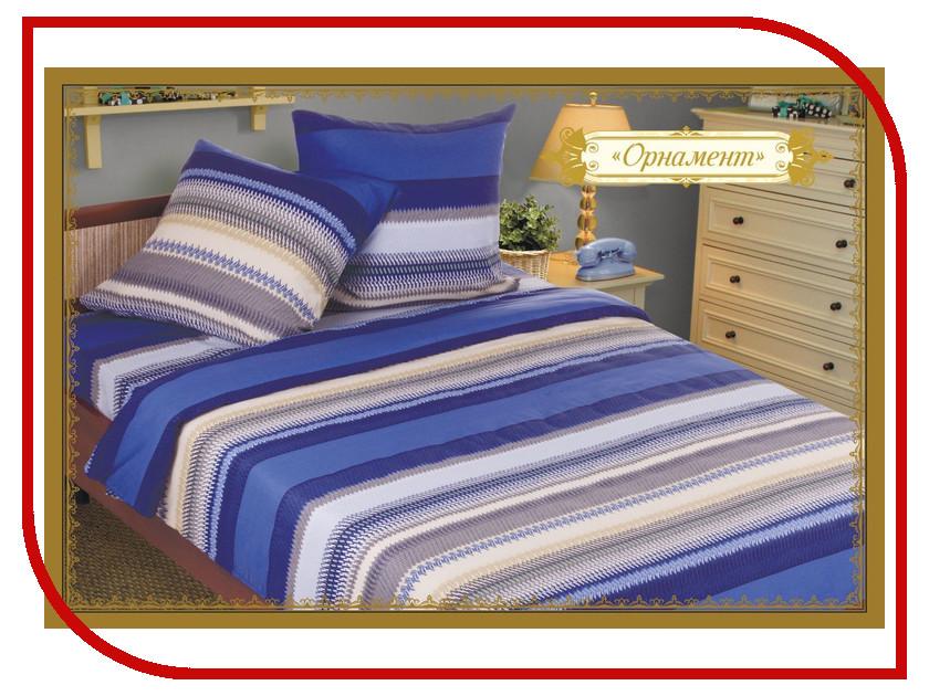 Постельное белье Этель Орнамент Комплект 2 спальный Бязь 1225062 комплект 2 спальный шанхай бязь