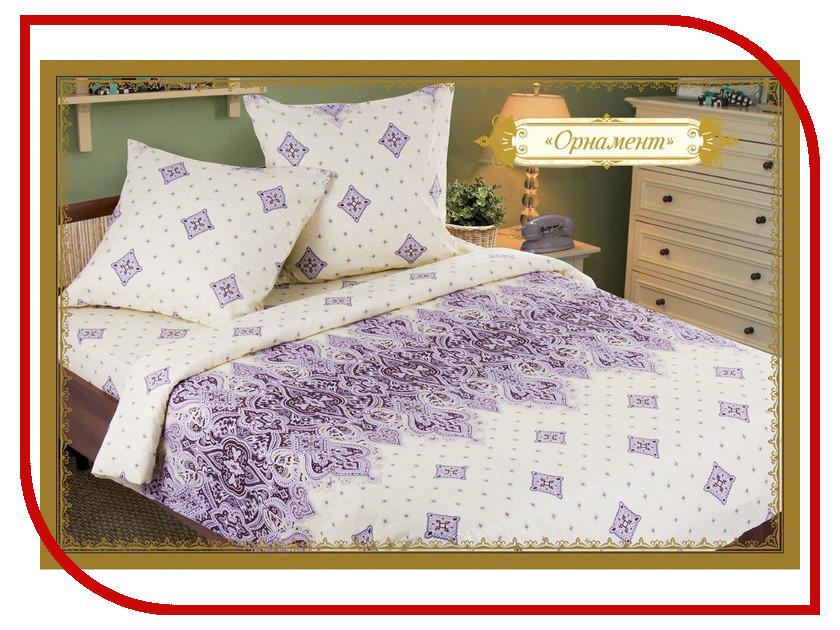 Постельное белье Этель Орнамент Комплект 2 спальный Бязь 1117637 комплект 2 спальный шанхай бязь