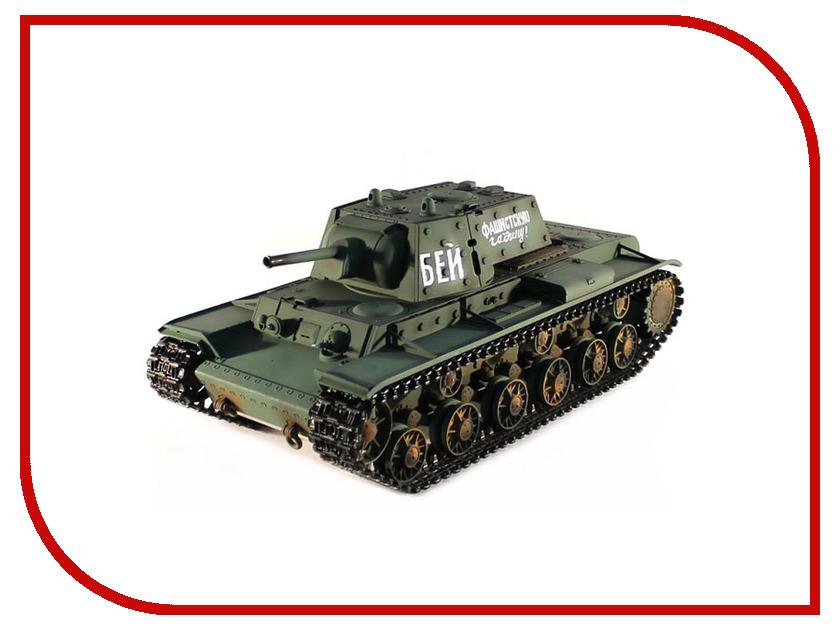 Игрушка Taigen K-1 TG3878-1HC радиоуправляемый танк taigen panzerkampfwagen iv ausf hc pro масштаб 1 16 2 4g