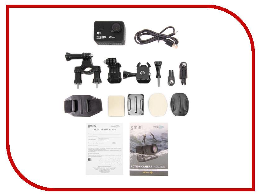 Экшн-камера Gmini MagicEye HDS7000 Black gmini magicbox hdr1100h