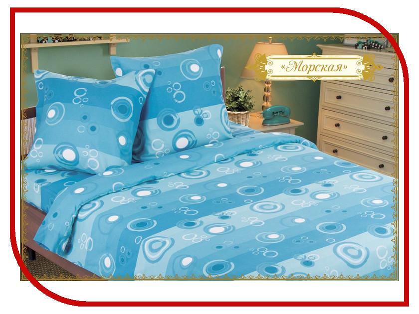Постельное белье Этель Морская Комплект 2 спальный Бязь 1240631 постельное белье гербарий бежевый gs бязь 2 спальный