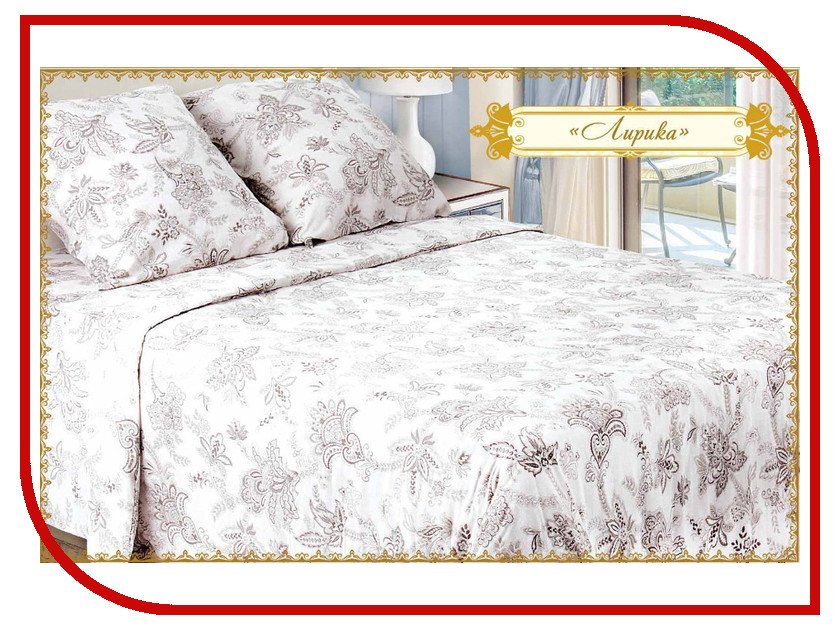 Постельное белье Этель Лирика Комплект 2 спальный Бязь 1301299 непоседа постельное белье зайчата 3 пред бязь непоседа желтый