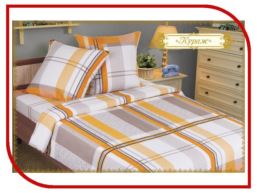 Постельное белье Этель Кураж Комплект 2 спальный Бязь 1225067 постельное белье гербарий бежевый gs бязь 2 спальный