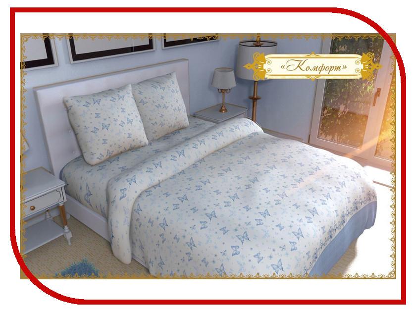 Постельное белье Этель Кофморт Комплект 2 спальный Бязь 1117655 постельное белье гербарий бежевый gs бязь 2 спальный