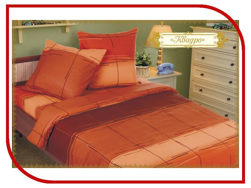 Постельное белье Этель Квадро Комплект 2 спальный Бязь 1225050 комплект 2 спальный шанхай бязь