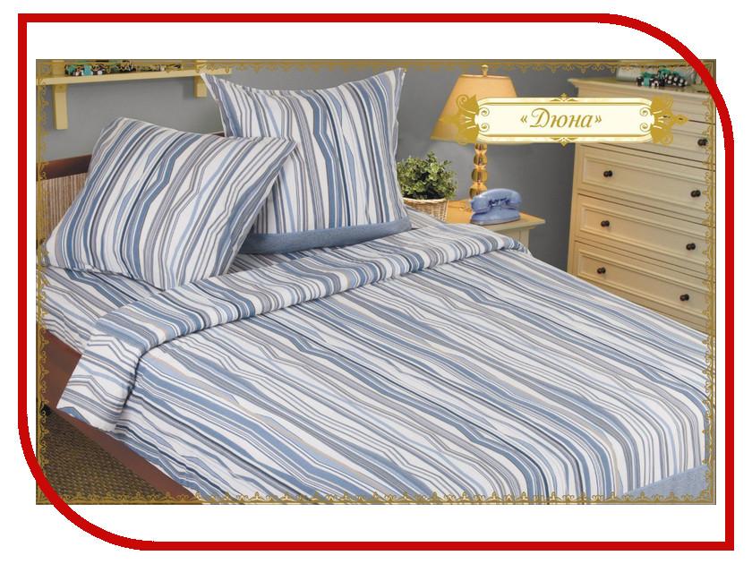 Постельное белье Этель Дюна Комплект 2 спальный Бязь 1225061 постельное белье гербарий бежевый gs бязь 2 спальный