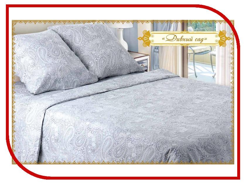 Постельное белье Этель Дивный сад Комплект 2 спальный Бязь 1301291 непоседа постельное белье зайчата 3 пред бязь непоседа желтый