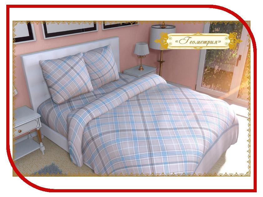 Постельное белье Этель Геометрия Комплект 2 спальный Бязь 1117648 постельное белье гербарий бежевый gs бязь 2 спальный