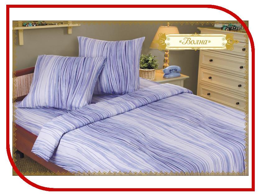 Постельное белье Этель Изумрудная волна Комплект 1.5 спальный Поплин 1877177