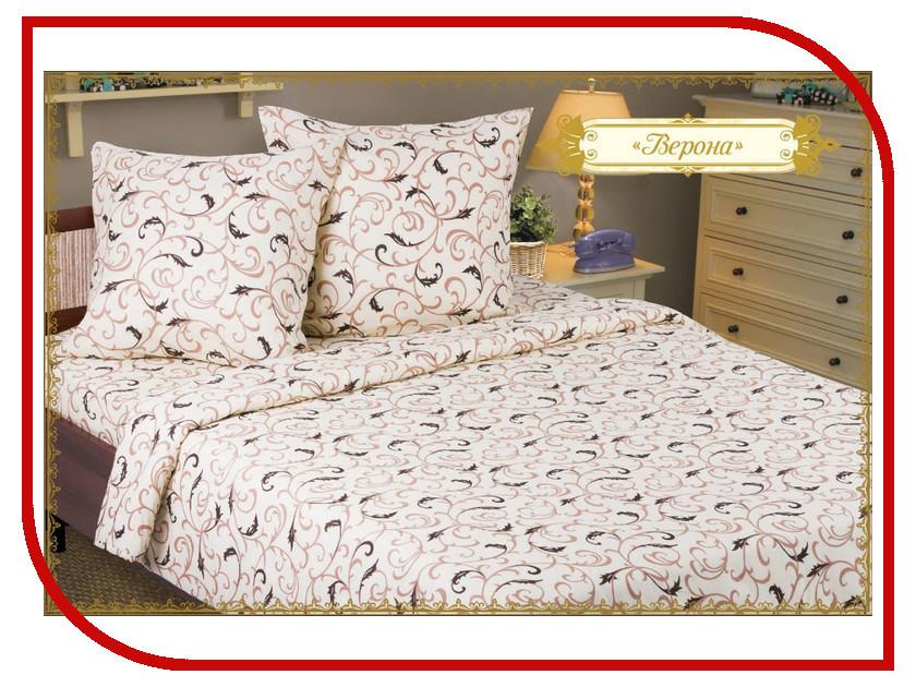 Постельное белье Этель Верона Комплект 2 спальный Бязь 1255413 постельное белье гербарий бежевый gs бязь 2 спальный