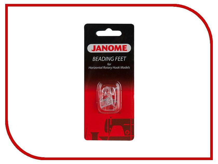Набор лапок для пришивания бисерной нити Janome 200-321-006 мерилок 006