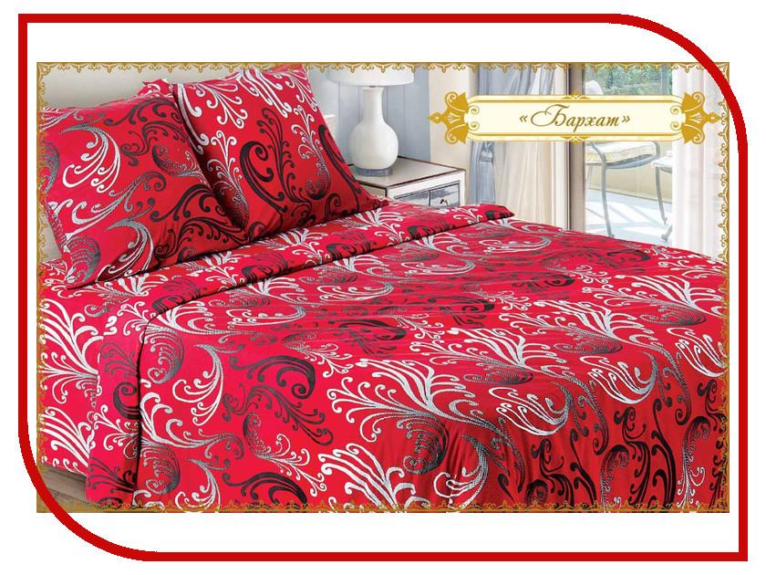 Постельное белье Этель Этнос Комплект 2 спальный Бязь 1292966