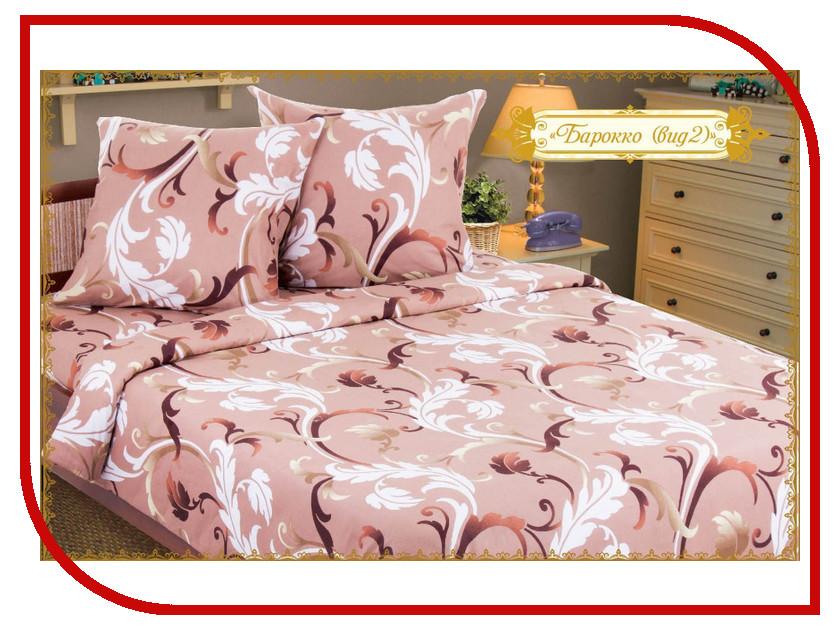 Постельное белье Этель Барокко вид 2 Комплект 2 спальный Бязь 1255410 постельное белье гербарий бежевый gs бязь 2 спальный