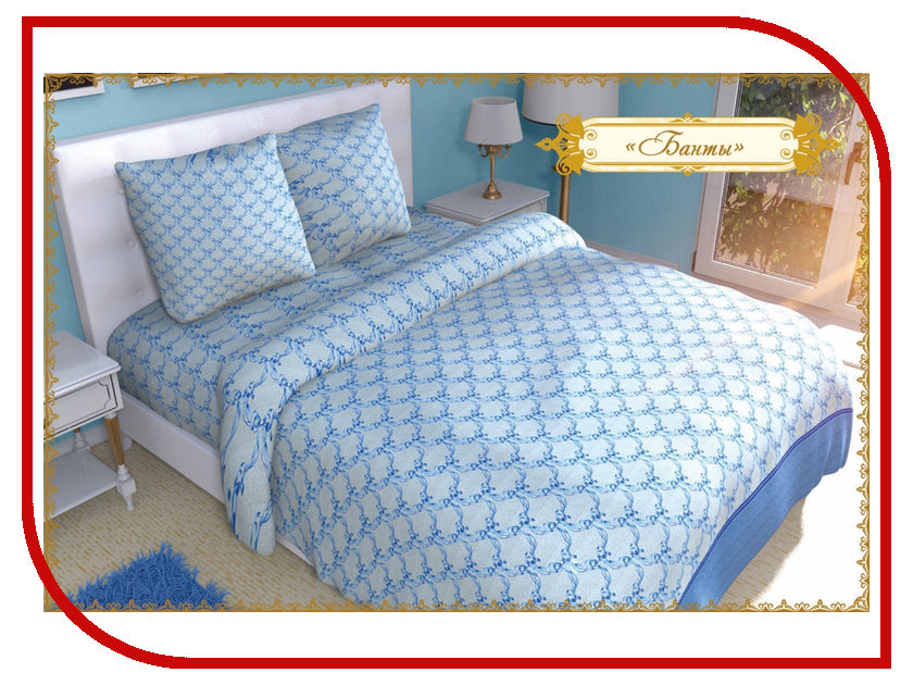 постельное белье эго комплект 1 5 спальный бязь Постельное белье Этель Банты Комплект 2 спальный Бязь 1090415