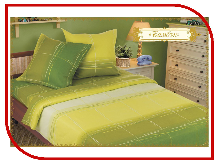 Постельное белье Этель Бамбук Комплект 2 спальный Бязь 1225069 постельное белье гербарий бежевый gs бязь 2 спальный
