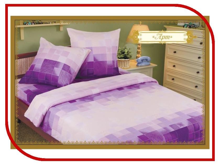 Постельное белье Этель Арт Комплект 2 спальный Бязь 1225065 постельное белье гербарий бежевый gs бязь 2 спальный