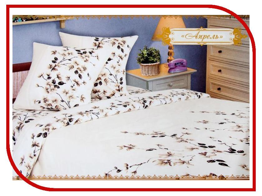 Постельное белье Этель Апрель Комплект 2 спальный Бязь 1264596 костюмы апрель комплект дозор