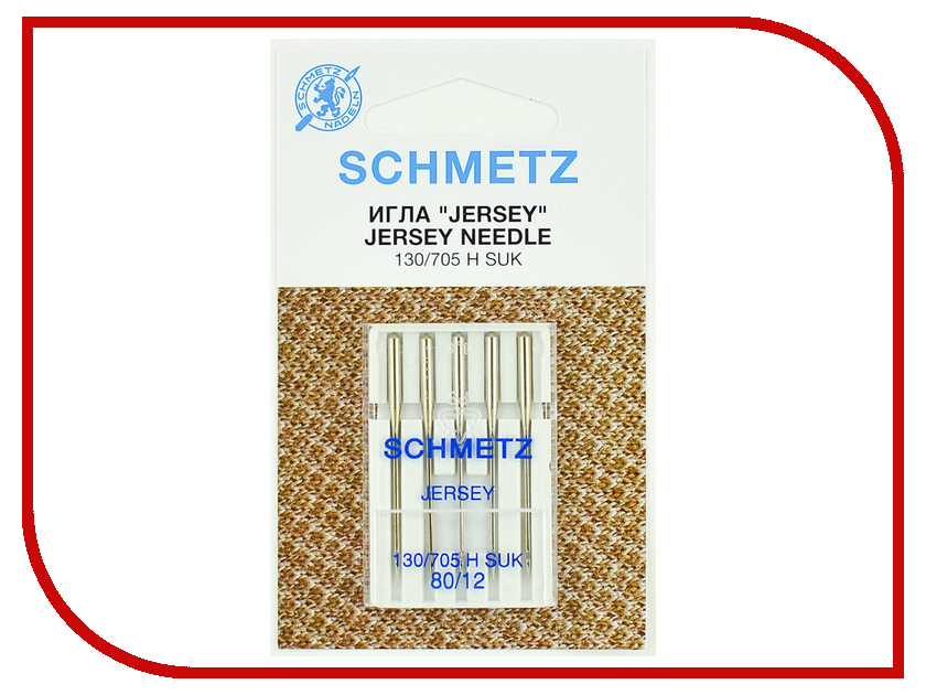 Набор игл для джерси Schmetz №80 130/705H-SUK 5шт электроплита smeg suk 62 cbl8