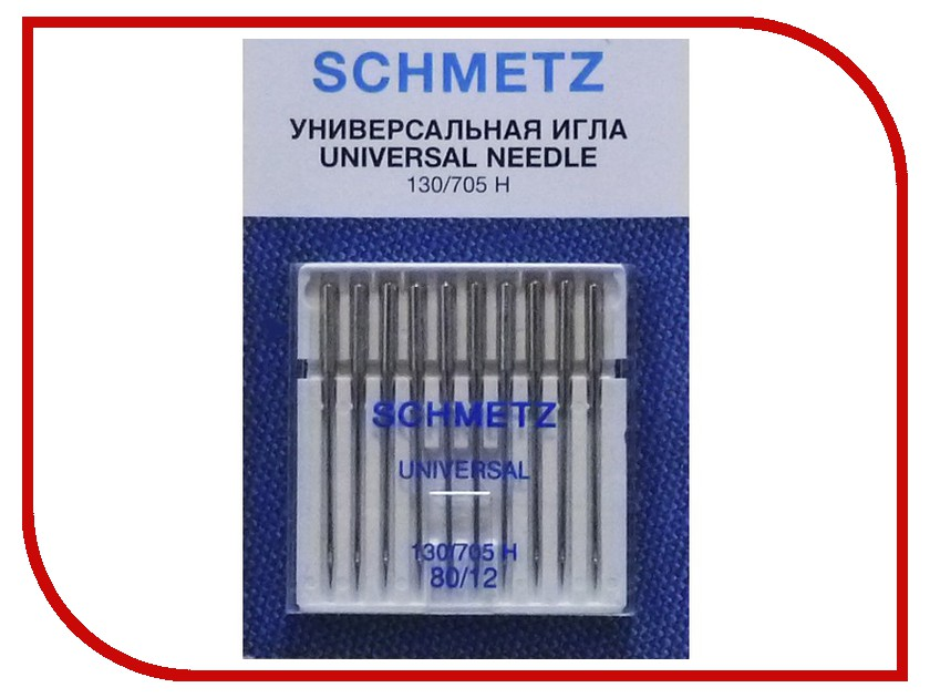 Набор игл Schmetz №80 130/705H 10шт