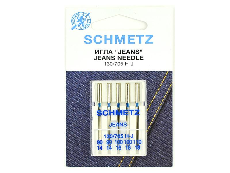 Набор игл для джинсы Schmetz №110 130/705H-J 5шт