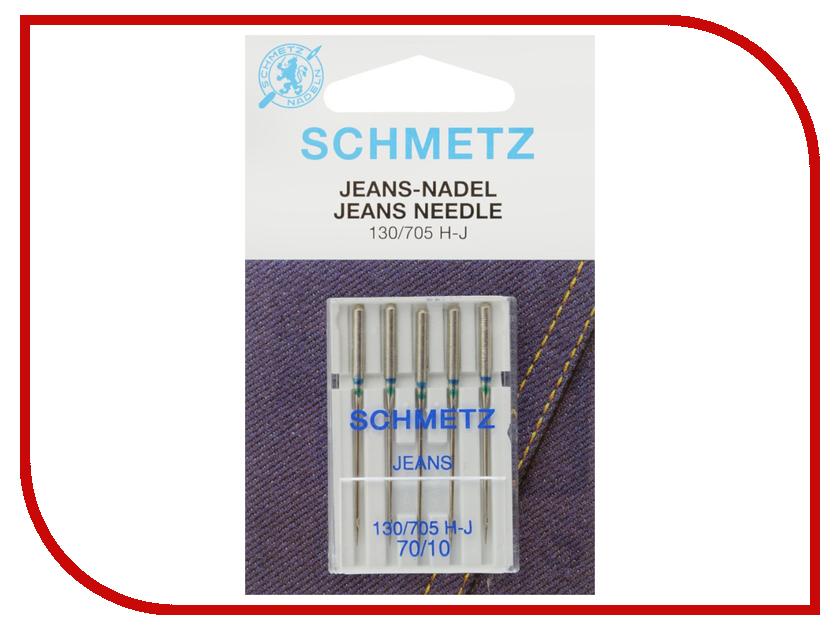 Набор игл для джинсы Schmetz №70 130/705H-J 5шт