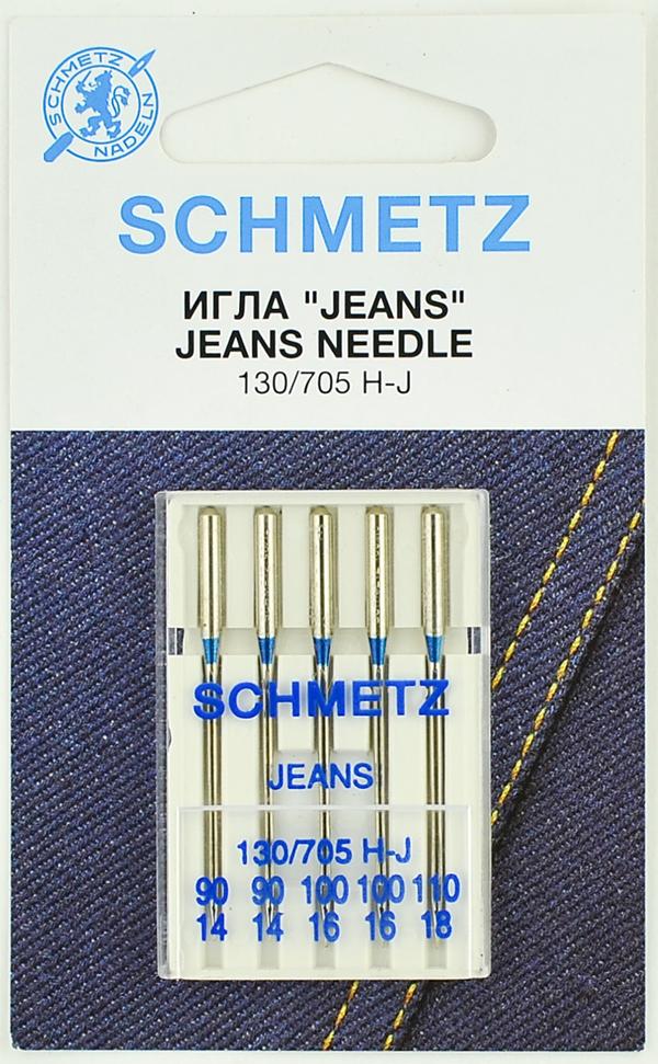 Набор игл для джинсы Schmetz №90-110 130/705H-J 5шт