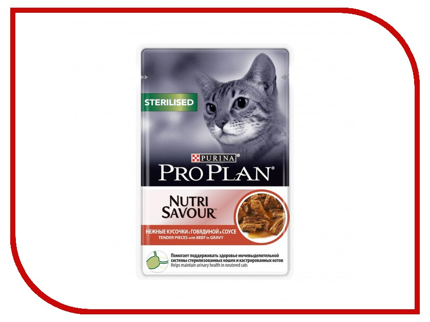 Корм Pro Plan Nutrisavour Sterilised Говядина в соусе 85g для стерилизованных кошек и кастрированных котов 57488 консервы purina pro plan для стерилизованных кошек и кастрированных котов с тунцом и лососем 85 г х 24 шт
