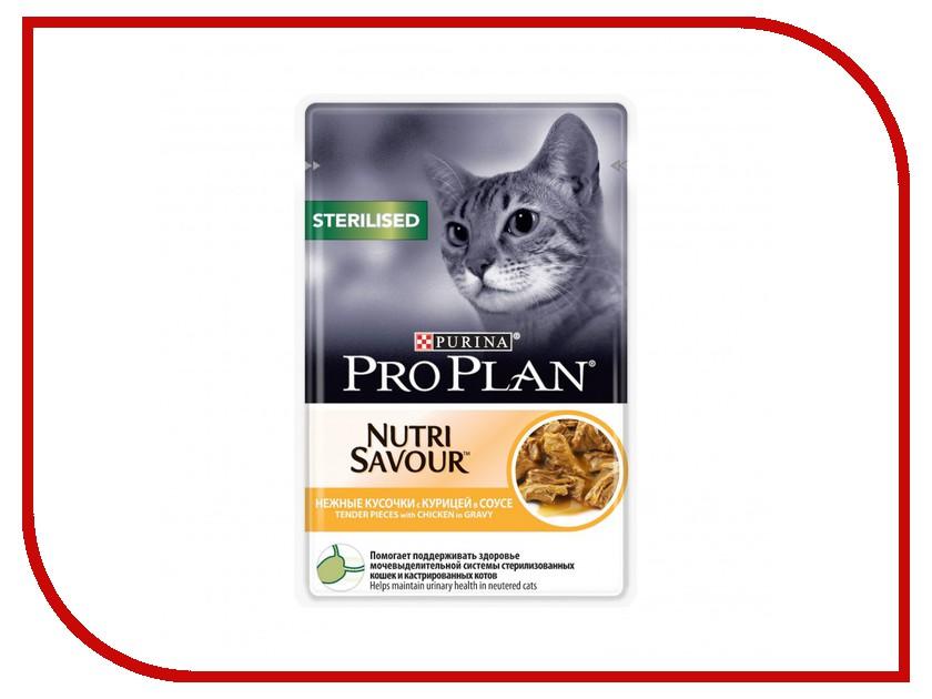 Корм Pro Plan Nutrisavour Sterilised Курица в соусе 85g для стерилизованных кошек и кастрированных котов 57487 корм для кошек pro plan проплан для стерилизованных и кастрированных курица индейка сух 1 5кг