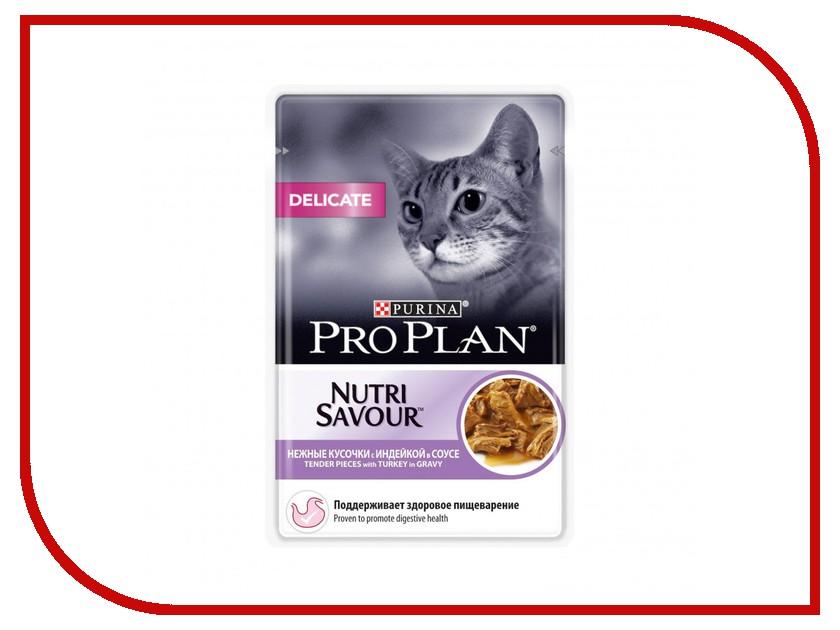 Корм Pro Plan Nutrisavour Delicate Индейка в соусе 85g для кошек с чуствительным пищеварением 57490 цена 2017
