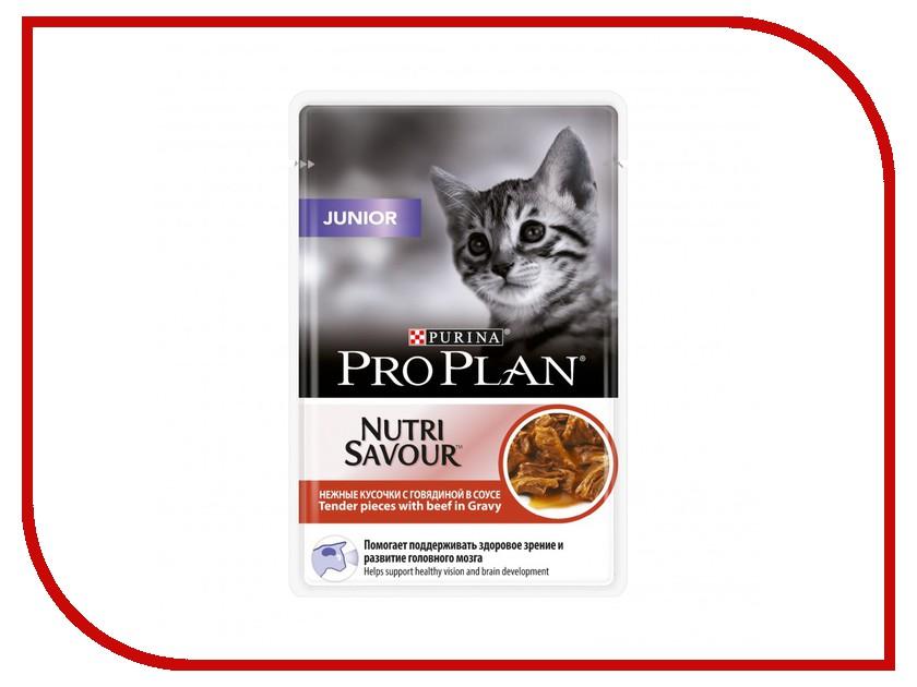 Корм Pro Plan Junior Говядина 85g для котят 61997
